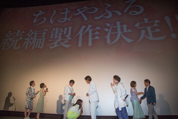 実写映画『ちはやふる』、更なる続編の制作が決定!!