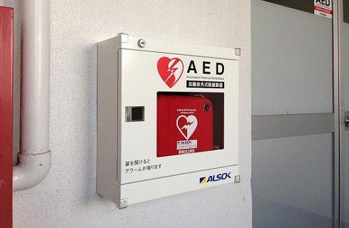 女子高生 AED 便利グッズに関連した画像-01