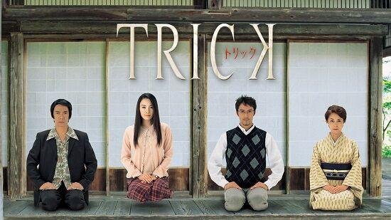 TRICK 仲間由紀恵 阿部寛 ドラマに関連した画像-01