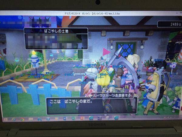 ドラクエ10 ドラクエ芸人 ケンドーコバヤシに関連した画像-02
