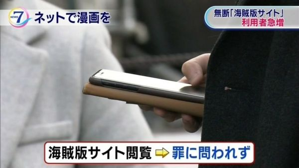 NHK 漫画村 炎上に関連した画像-01