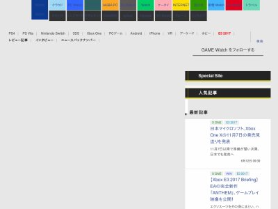 XboxOne マイクロソフト 発売日 日本に関連した画像-02