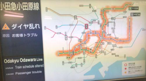 小田急 小田原線 乗客  BBA 喧嘩 遅延に関連した画像-01