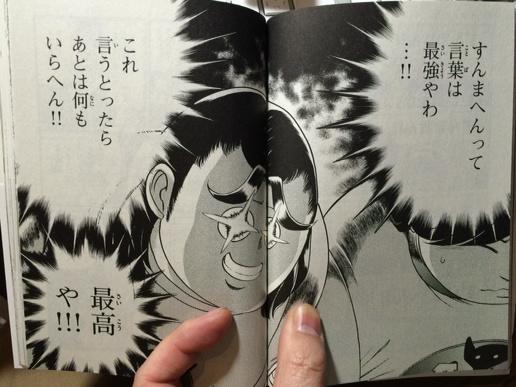 岡田斗司夫 ガイナックス 声優 コスプレイヤーに関連した画像-03