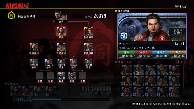 龍が如く 龍が如く6 桐生さん クランクリエイター 新日本プロレス コラボ レスラー オンライン対戦に関連した画像-05