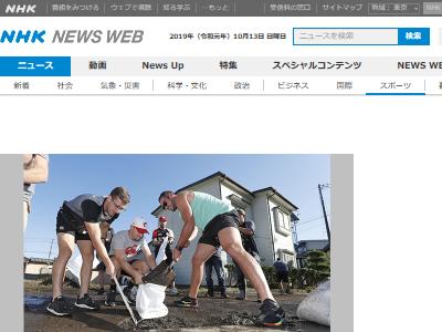 台風19号 釜石 ラグビー カナダ代表 ボランティアに関連した画像-02