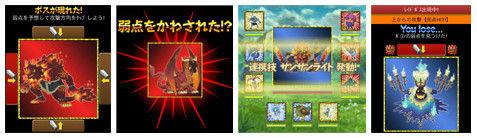 bdcam 2012-05-11 12-14-56-870