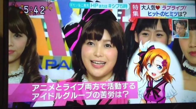 ラブライブ! μ's NHK 特集 女子小学生 インタビューに関連した画像-08