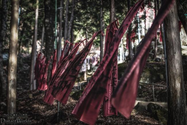 八大竜王神社 怖い 山梨に関連した画像-03