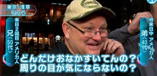 日本人 麺類 すする音 外国人 ヌーハラ ヌードルハラスメント とくダネ!に関連した画像-10