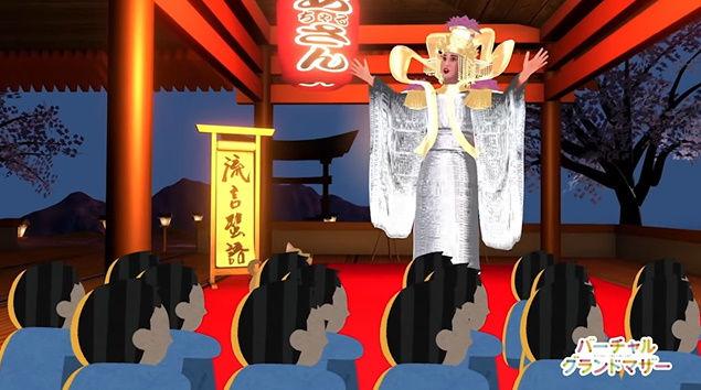 バーチャルさんはみている アニメ バーチャルYouTuber Vtuberに関連した画像-09