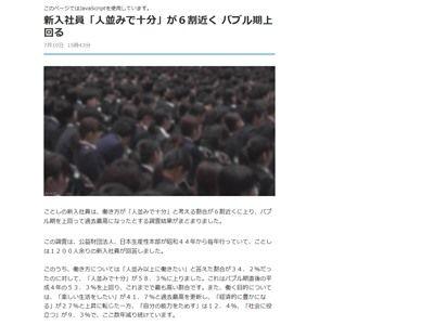 人並みに関連した画像-02