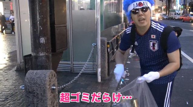 ヒカキン 渋谷 ゴミ拾い ワールドカップに関連した画像-19