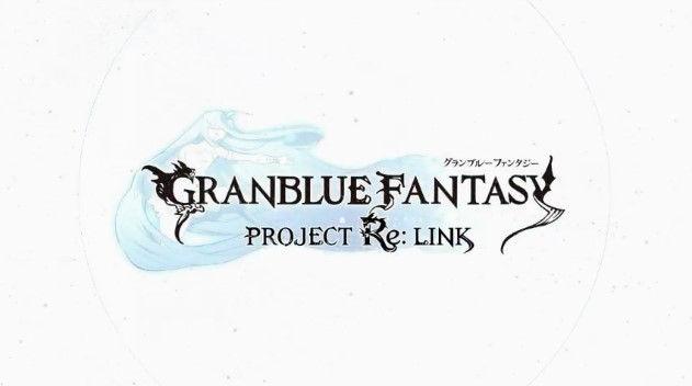 グランブルーファンタジー アクション PS4 Project Re:LINKに関連した画像-10