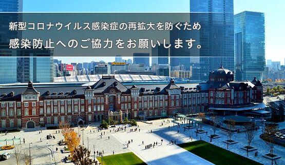 千代田区コロナ12万円給付に関連した画像-01