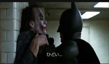 バットマン シワシワに関連した画像-01