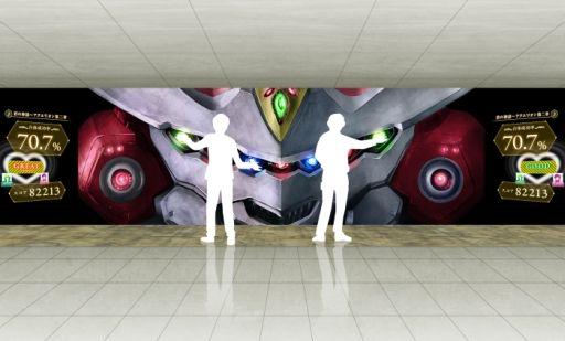 アクエリオン オトゲリオン リズムゲームに関連した画像-01