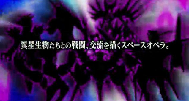 MAGES. PCオンラインゲーム 超銀河船団に関連した画像-05