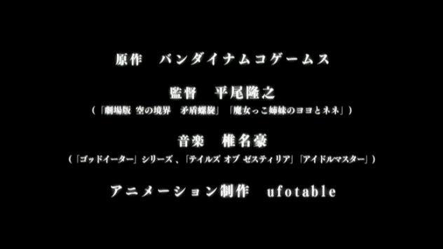 ゴッドイーター アニメ 放送日に関連した画像-02