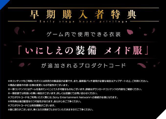 SAO DL版 ビーター権に関連した画像-04