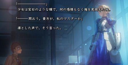 Fate stay night 復刻 FGO に関連した画像-01