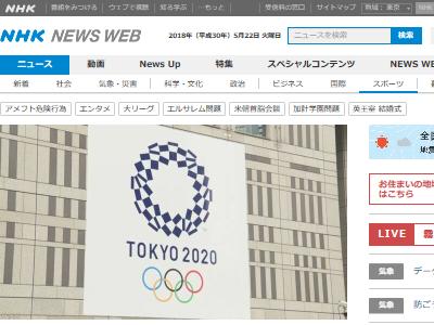 東京 五輪 オリンピック ボランティア やりがいに関連した画像-02