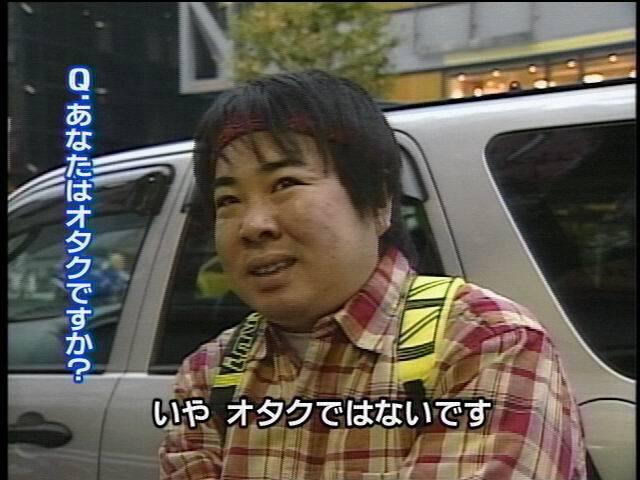 オタク 長男 長女