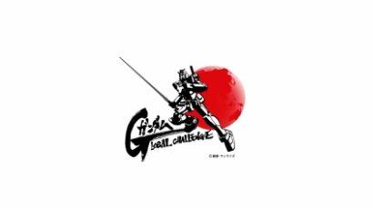 機動戦士ガンダム ガンダムに関連した画像-01