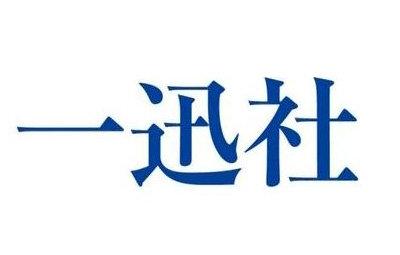 講談社 一迅社に関連した画像-01