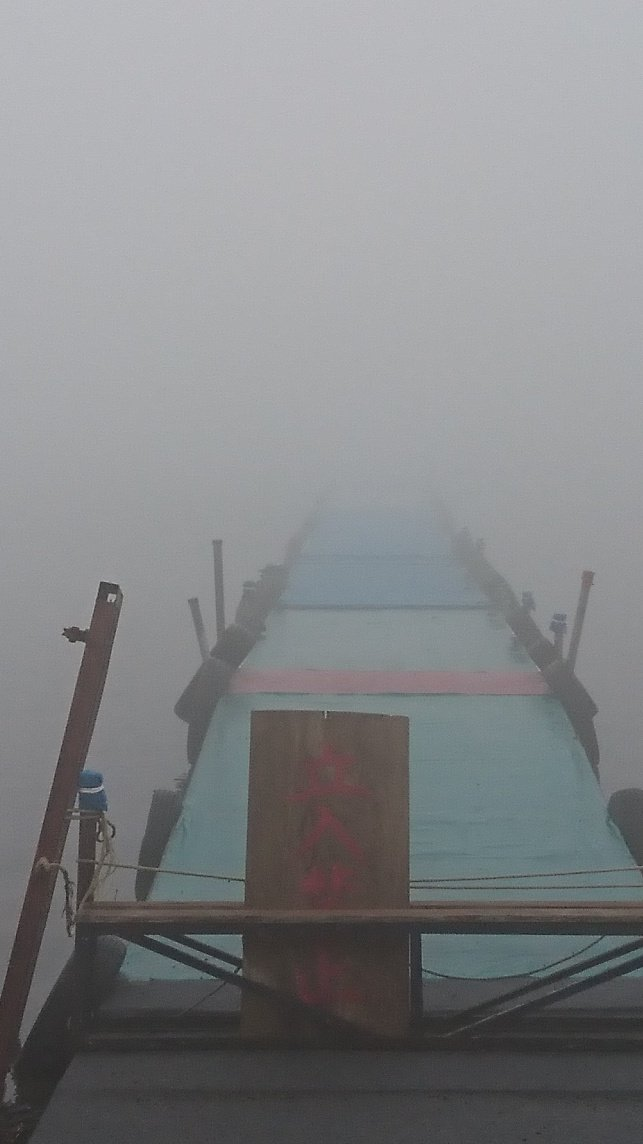 サイレントヒル 関東 千葉 埼玉 濃霧 天気 注意に関連した画像-04