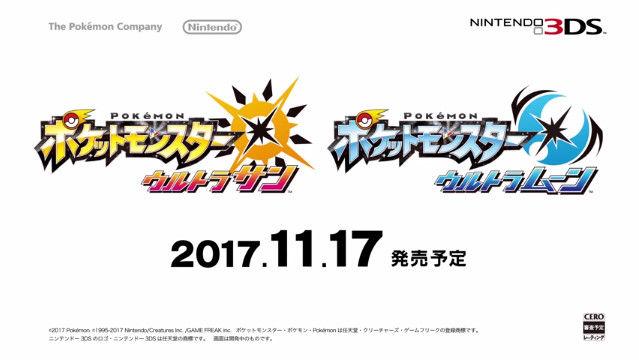ポケットモンスター ウルトラサン ウルトラムーン 3DS ポケモンダイレクトに関連した画像-02