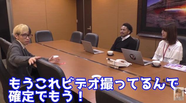ヒカル 関西コレクション 出演 キャンセル 直談判 禁断ボーイズ ラファエル 炎上 Youtuberに関連した画像-24