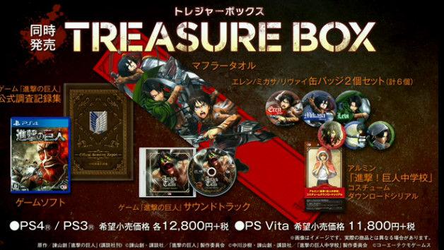 進撃の巨人 PS4 共闘 Coop 協力 オンラインに関連した画像-07