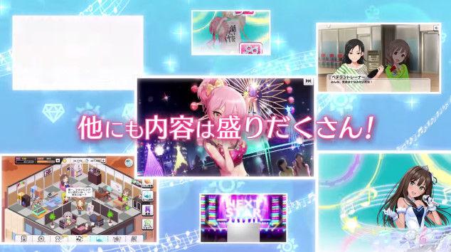 アイドルマスターシンデレラガールズ スターライトステージ スマホに関連した画像-09