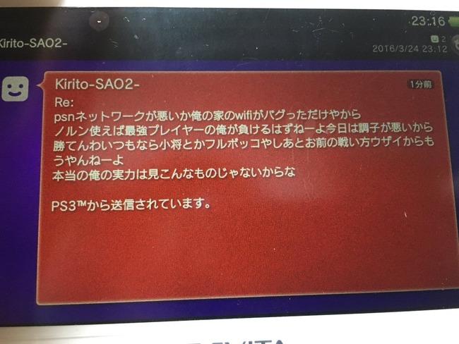 ガンダム フルブースト PS3に関連した画像-03