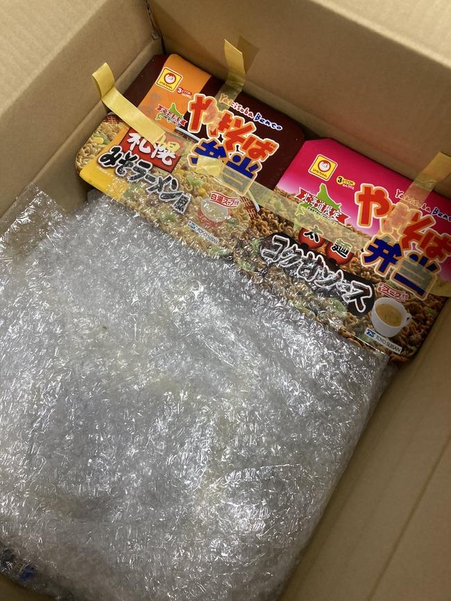 北海道 PS4 オマケ 焼きそば 梱包に関連した画像-02