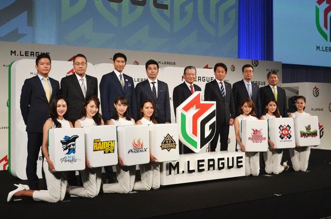 麻雀 プロスポーツ Mリーグに関連した画像-01