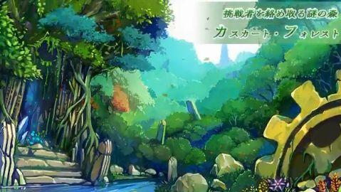 魔神少女シリーズ 京都 ゲーム会社 ゲーム ダンジョン 演出に関連した画像-01