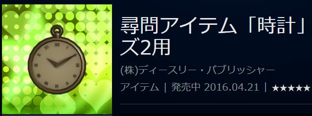 D3P カウントダウン 新作ゲーム バレットガールズ 時計 卵 猫の手に関連した画像-05