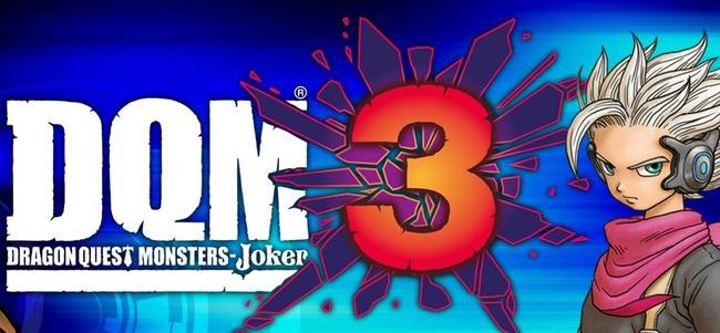 ドラゴンクエスト ドラクエ ドラゴンクエストモンスターズ ジョーカーに関連した画像-01