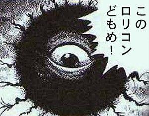 長崎県 ロリコン 教師 性的嗜好 調査に関連した画像-01