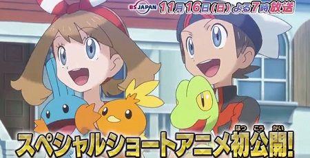 ポケモン オメガルビー アルファサファイア アニメに関連した画像-01
