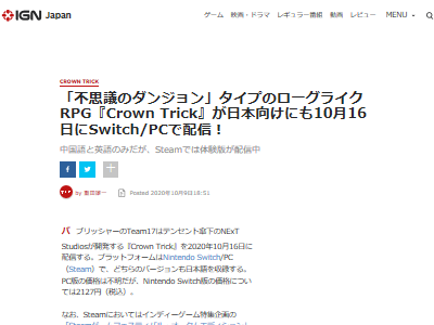 CrownTrickローグライクRPG発売日に関連した画像-02