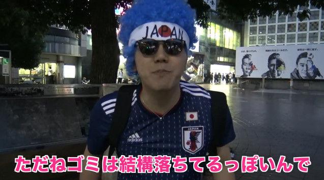 ヒカキン 渋谷 ゴミ拾い ワールドカップに関連した画像-12