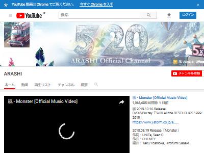 嵐 YouTube ARASHI チャンネル登録者数 100万人 最速 記録に関連した画像-02