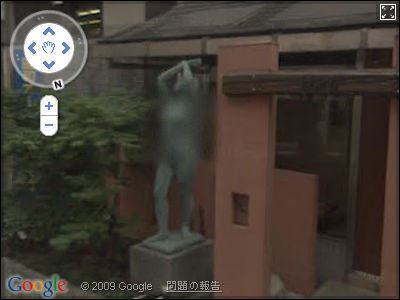 牛久大仏 モザイク ストリートビュー に関連した画像-01