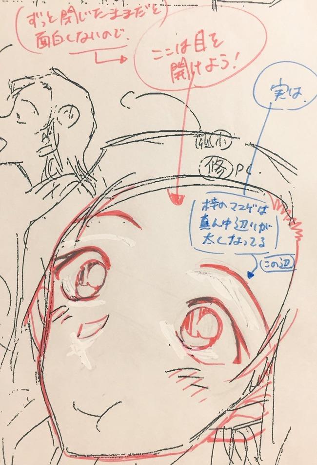 名探偵コナン ゼロの日常 スピンオフ 漫画 腐女子 夢女子 謝罪に関連した画像-03