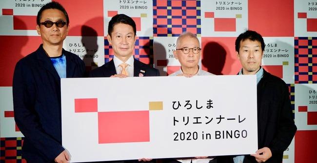 愛知の次は『広島トリエンナーレ』、またしても公金で酷すぎる反日・反天皇プロパガンダ展示が発覚