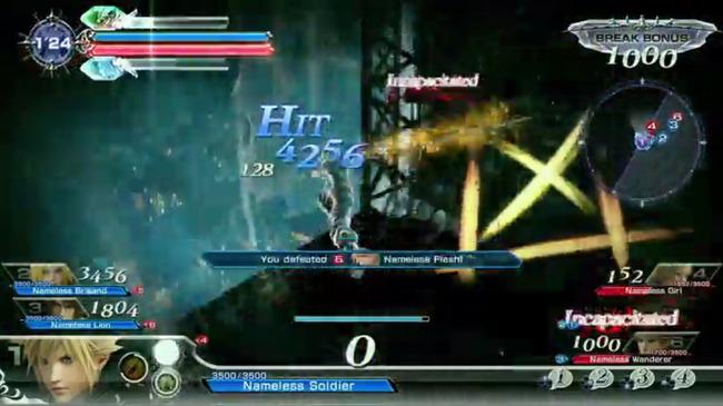 ディシディア アーケード 移植 PS4版 家庭用版 ファイナルファンタジーに関連した画像-09