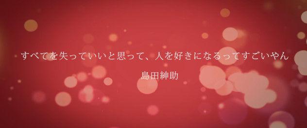 別記いー 川谷絵音 不倫 動画 実写 ゲスの極み乙女 ゲス乙女に関連した画像-07